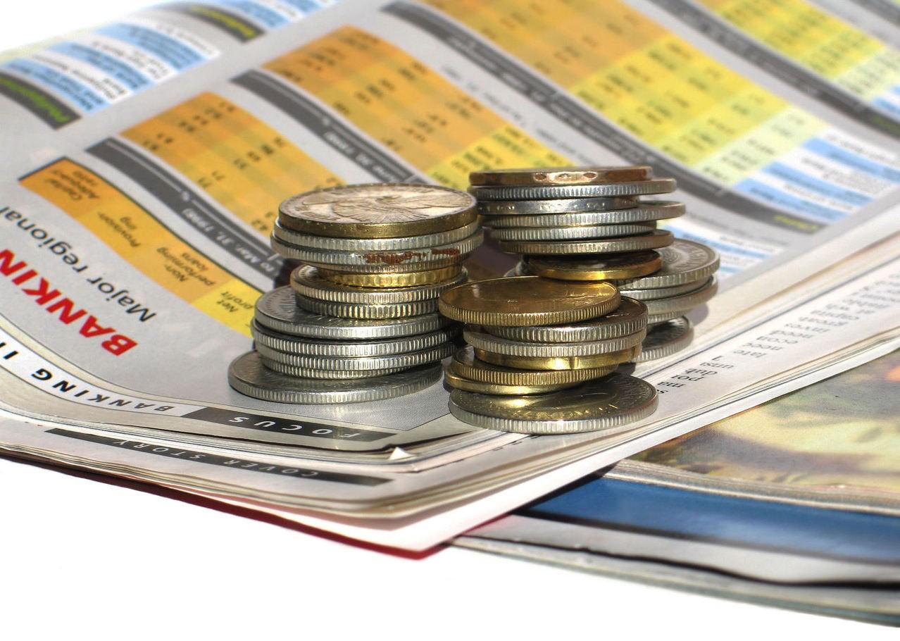 Dotacje dla e-firm